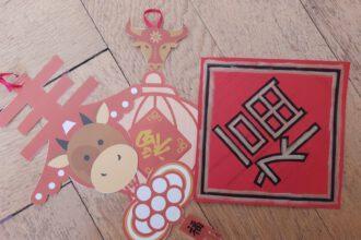 chinesisch Neujahr feiern Runzelfuesschen